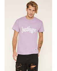 Forever 21 - Multicolor Just Hype Graphic Tee for Men - Lyst