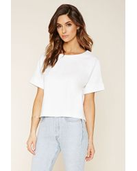Forever 21 - White Contemporary Boxy Top - Lyst
