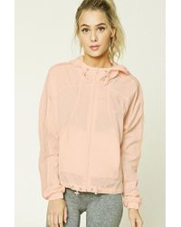 Forever 21 | Pink Active Mesh Paneled Windbreaker | Lyst