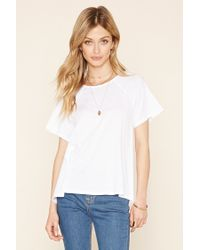 Forever 21 - White Contemporary Button-back Top - Lyst