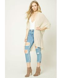 Forever 21   Natural Longline Open-front Cardigan   Lyst