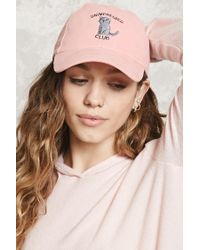 Forever 21 | Pink Faux Suede Cat Graphic Hat | Lyst