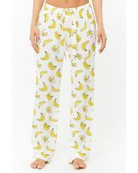 Forever 21 - Yellow Banana Print Pj Pants - Lyst