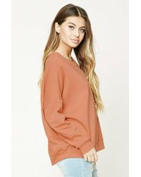 Forever 21 - Multicolor Oversized Sweatshirt - Lyst