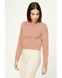 Forever 21 - Natural French Terry Knit Pullover - Lyst
