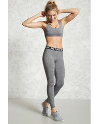 Forever 21 - Gray Active No Days Off Leggings - Lyst