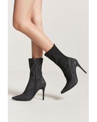 Forever 21 Black Metallic Stiletto Sock Boots