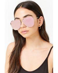 Forever 21 - Multicolor Rimless Mirrored Aviator Sunglasses - Lyst