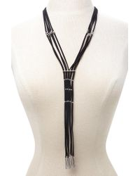 Forever 21 - Black Fringe Faux Leather Necklace - Lyst
