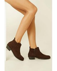 Forever 21 - Blue Faux Suede Ankle Booties - Lyst