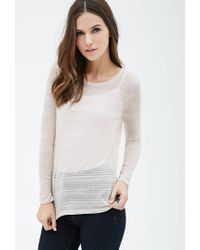 Forever 21 - Natural Shadow Stripe Top - Lyst
