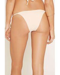 Forever 21 - Natural String Bikini Bottoms - Lyst