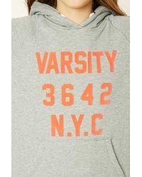 Forever 21 - Gray Varsity Nyc Fleece Hoodie - Lyst