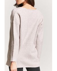 Forever 21 - Multicolor Marled Knit Sweater - Lyst