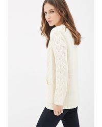 Forever 21 | White Cable Knit Cardigan | Lyst
