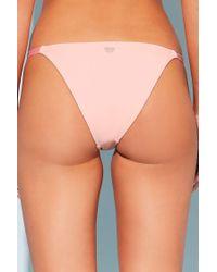 Forever 21 - Pink Women's Stretch-knit Bikini Bottoms - Lyst