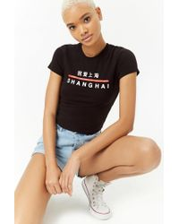 Forever 21 - Black Shanghai Graphic Tee - Lyst