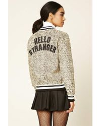 Forever 21 Multicolor Hello Stranger Leopard Jacket