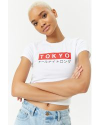Forever 21 - White Tokyo Graphic Tee - Lyst