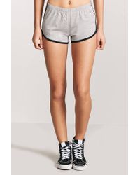Forever 21 - Multicolor Knit Dolphin Shorts - Lyst