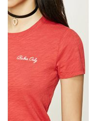 Forever 21 Babes Only Embroidered Tee