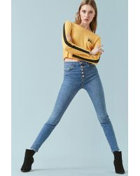 Forever 21 - Blue Buttoned High-rise Skinny Jeans - Lyst