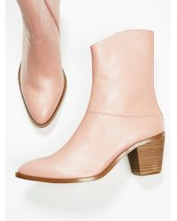 Free People | Multicolor Vegan Arcadia Ankle Boot | Lyst