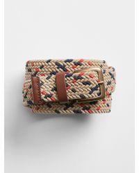 GAP Factory - Multicolor Multi Striped Woven Belt - Lyst