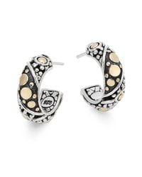 John Hardy - Metallic Jaisalmer Small Hoop Earrings - Lyst