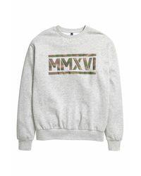 H&M - Gray Printed Sweatshirt for Men - Lyst