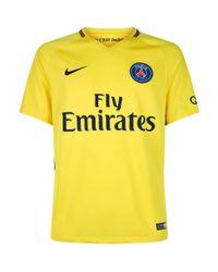 Nike - Yellow 2017/18 Paris Saint-germain Stadium Away T-shirt for Men - Lyst
