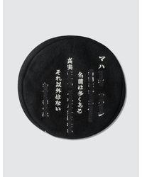Maharishi - Black Redacted Reversible Beret for Men - Lyst