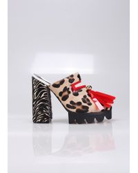 House of Holland - Brown Tassel Mule Leopard - Lyst