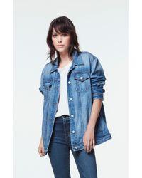 J Brand - Blue Cyra Oversized Jacket In Mimic - Lyst
