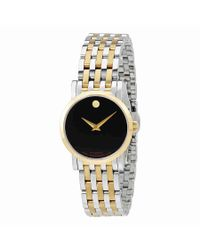 Movado - Metallic Red Label Automatic Black Dial Ladies Watch 0607011 - Lyst