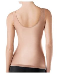 Spanx - Natural Slimplicity Scoop Neck Camisole - Lyst