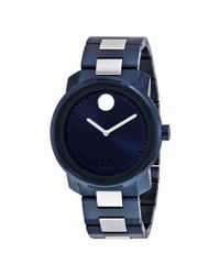 Movado - Bold Blue Dial Watch 3600422 for Men - Lyst