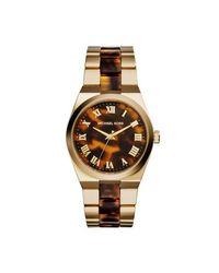 Michael Kors | Metallic Channing Mk6151 Gold/tortoise Analog Quartz Watch | Lyst