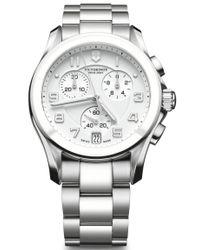 Victorinox - Metallic Swiss Army 241538 /white Analog Quartz Watch for Men - Lyst