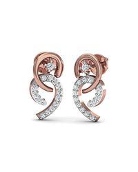 Diamoire Jewels - Metallic Frippery Diamond Earrings In 18kt Rose Gold - Lyst