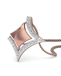 Diamoire Jewels - Metallic 18kt Rose Gold Diamond Pendant Inspired By Nature - Lyst