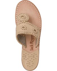 Jack Rogers - Natural Thong Sandal Camel Leather - Lyst