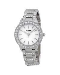 Fossil Metallic Glitz White Dial Stainless Steel Ladies Watch