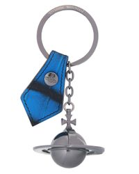 Vivienne Westwood - Blue Round Orb Keyring - Lyst