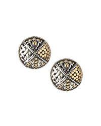 John Hardy - Multicolor Multi-pattern Stud Earrings - Lyst
