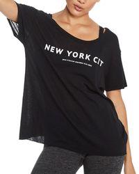 Good Hyouman - Black New York City Knit Short-sleeve Top - Lyst