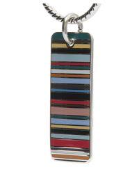 Paul Smith - Metallic Multi-stripe Tag Keyring - Lyst