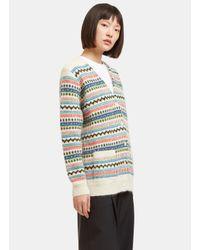 Saint Laurent - Multicolor Women's Multi Striped Mohair Knit Cardigan In Ivory - Lyst