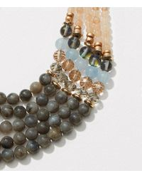 LOFT - Metallic Beaded Multistrand Necklace - Lyst