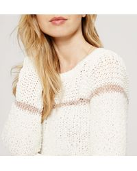 LOFT - White Serenade Stripe Sweater - Lyst
